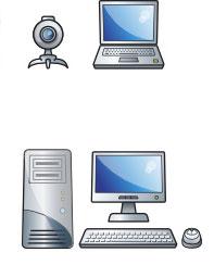 Lektor für Computer, Hardware